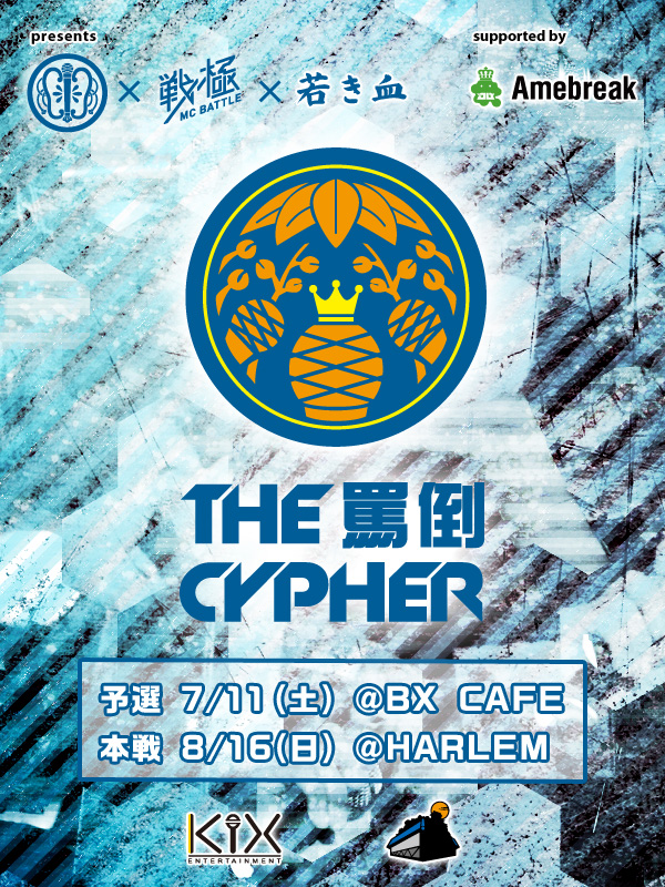 cypher_visual